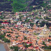 Mtskheta, Svetitskhoveli